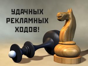 kak_privlekat_vnimanie_potencialnyh_pokupatelej_neobychnymi_sposobami_neskolko_udachnyh_reklamnyh_idej_clause_original