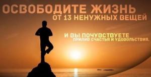 103309873_dlya_chego_lyudyam_nuzhno_obshhenie_readmasru_