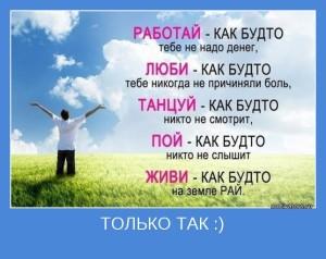 110979686_0_8e9c6_b8fd71d9_XL