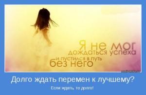3709_1373517408